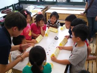 創意數學班